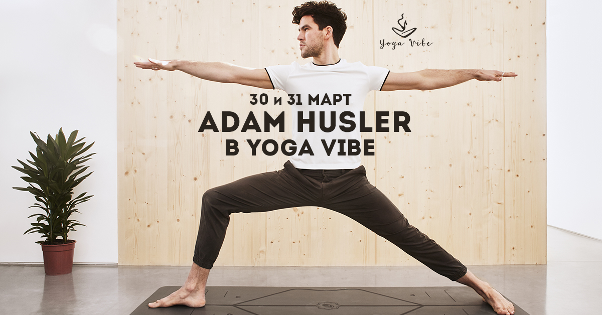 Adam Husler with 3 classes at Yoga Vibe Sofia